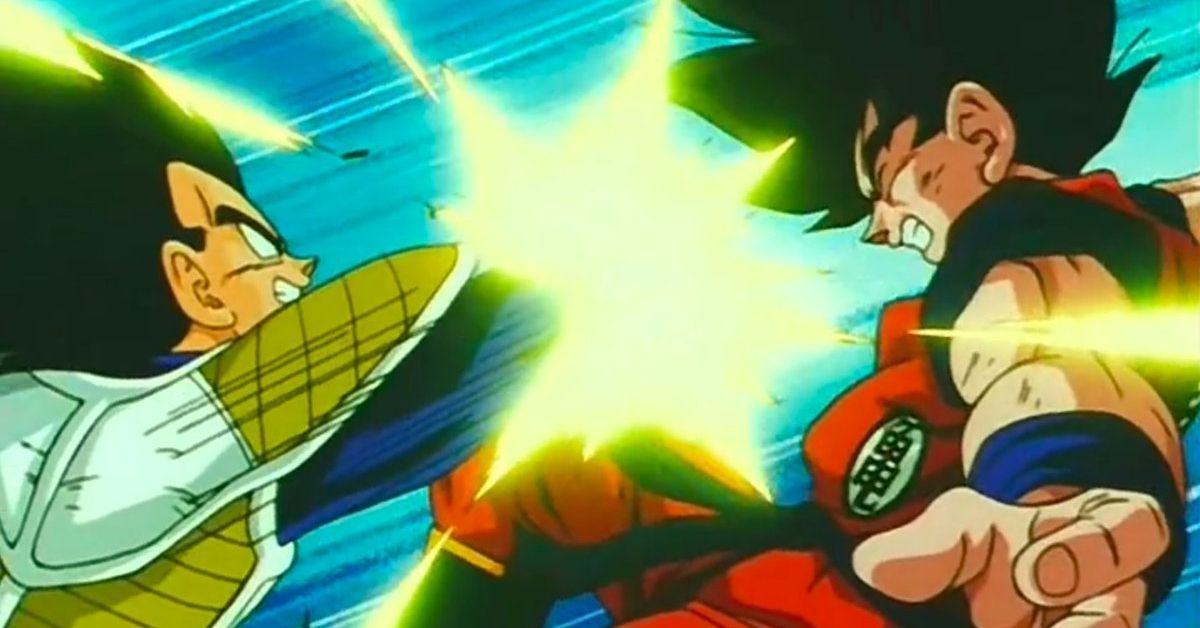 Dragon Ball Goku Vegeta Fight