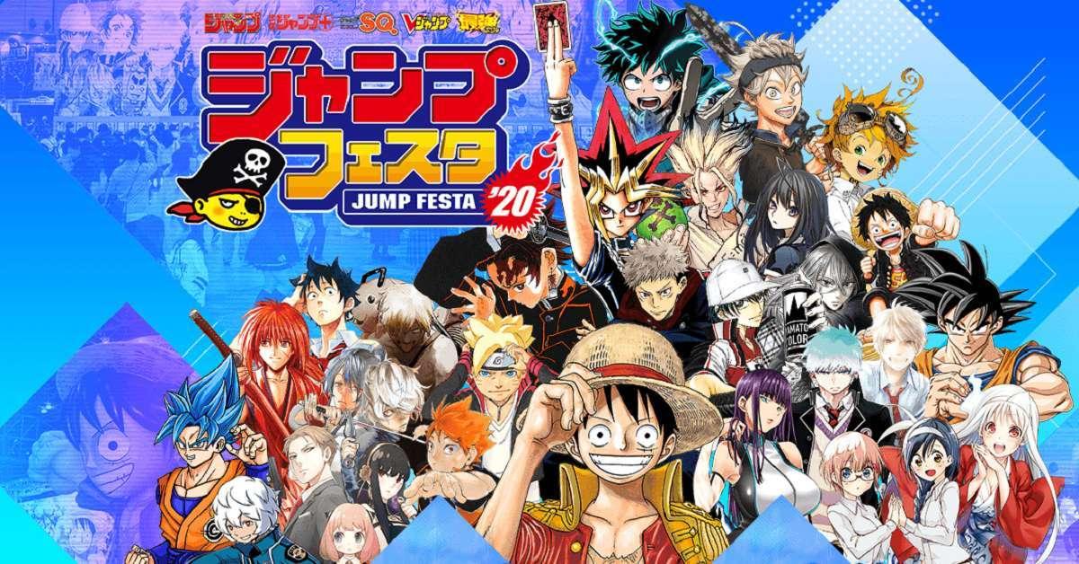 Jump Festa 2020 Virtual