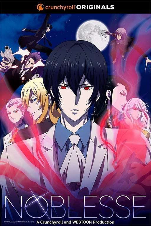 Noblesse 5 Minute Preview New Poster