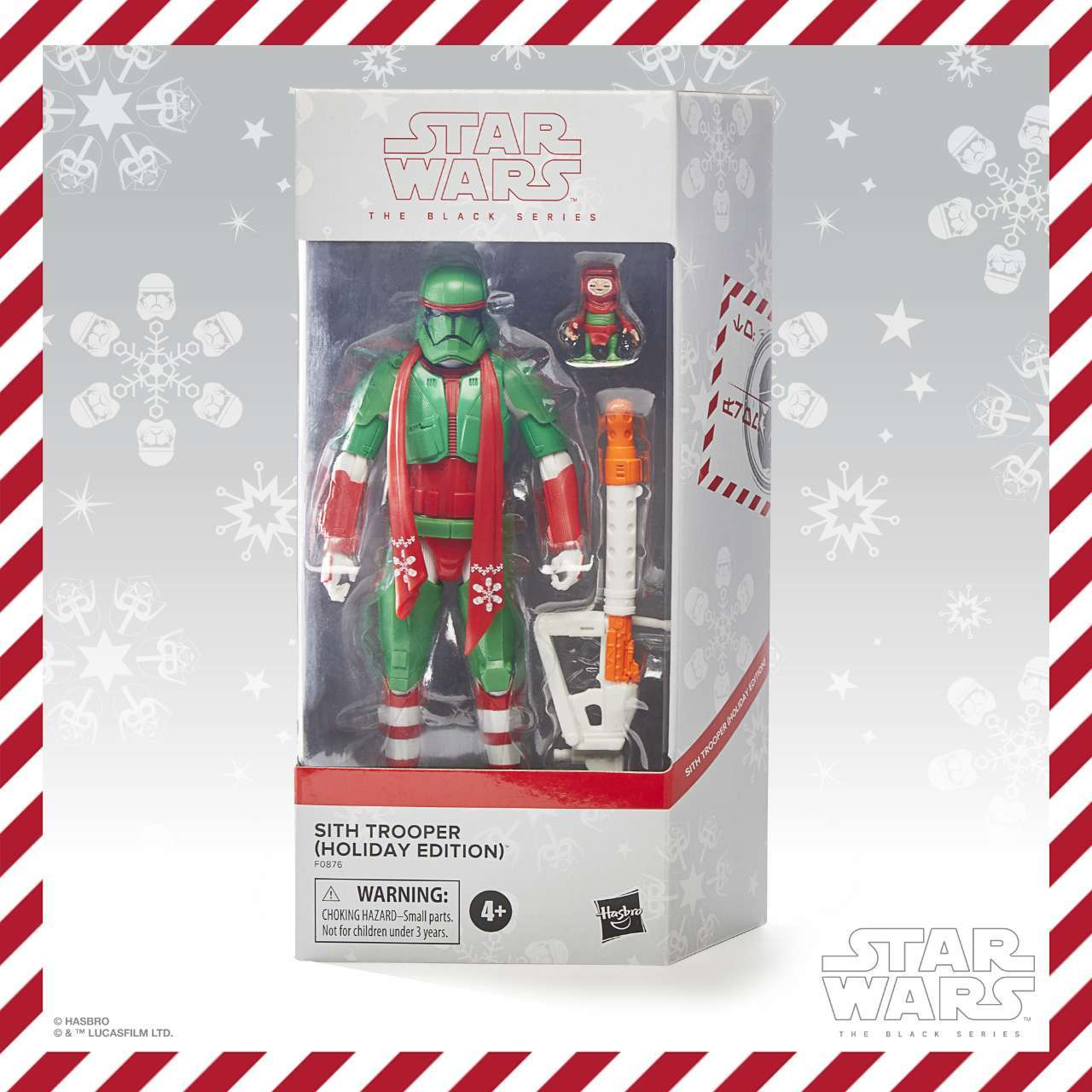 TBS HOLIDAY SITH TROOPER - in pck
