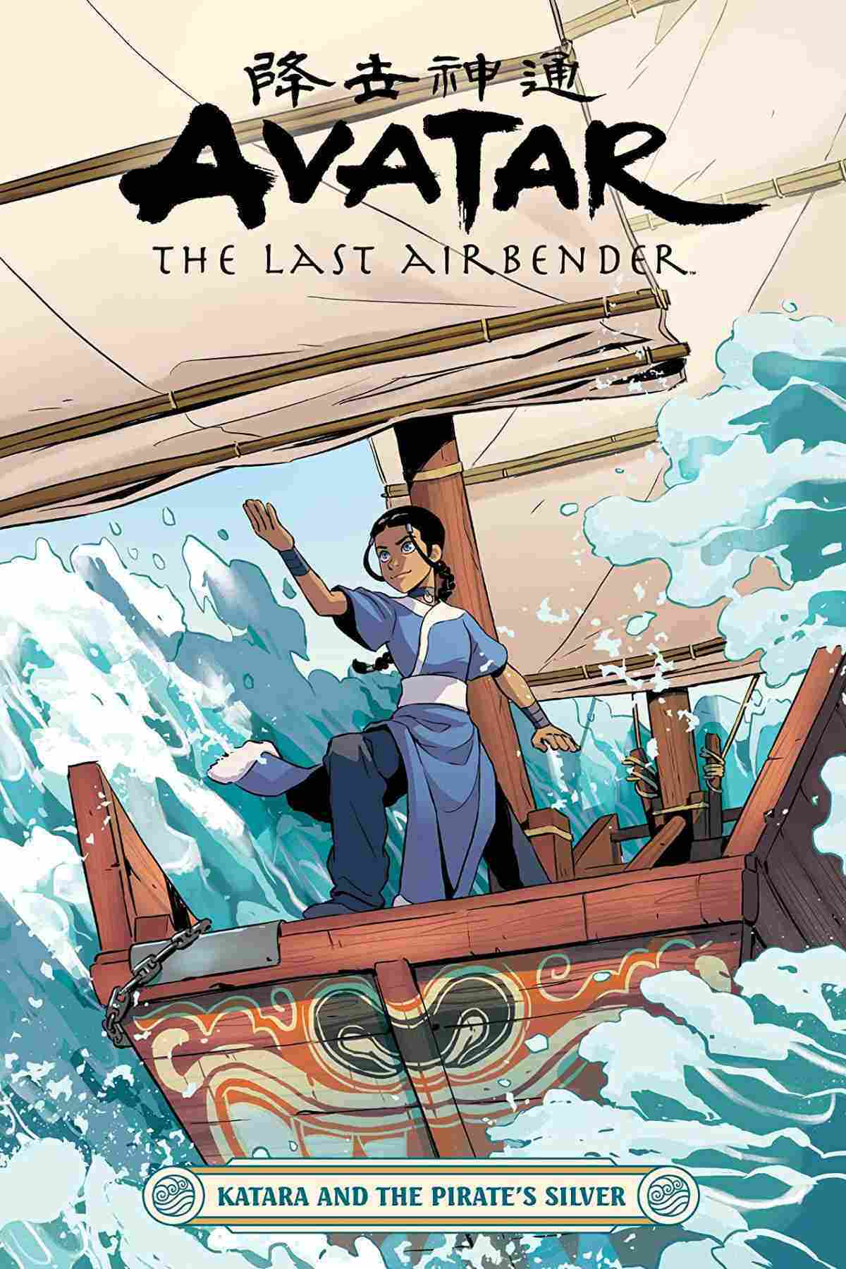 Avatar The Last Airbender—Katara and the Pirate's Silver