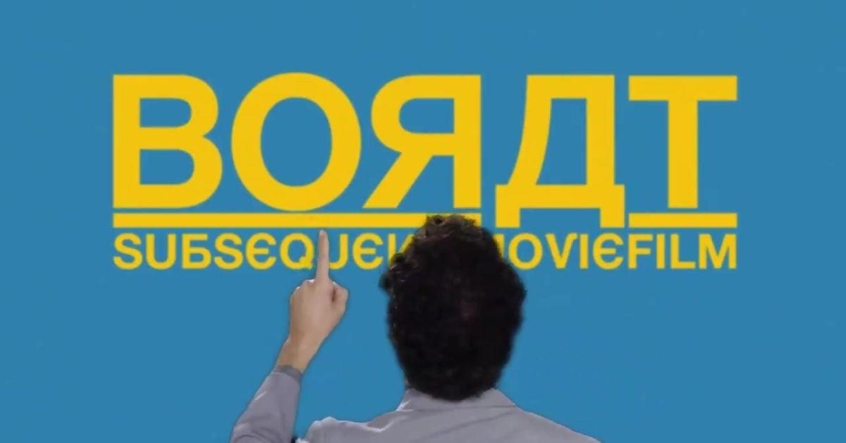 borat sequel trailer