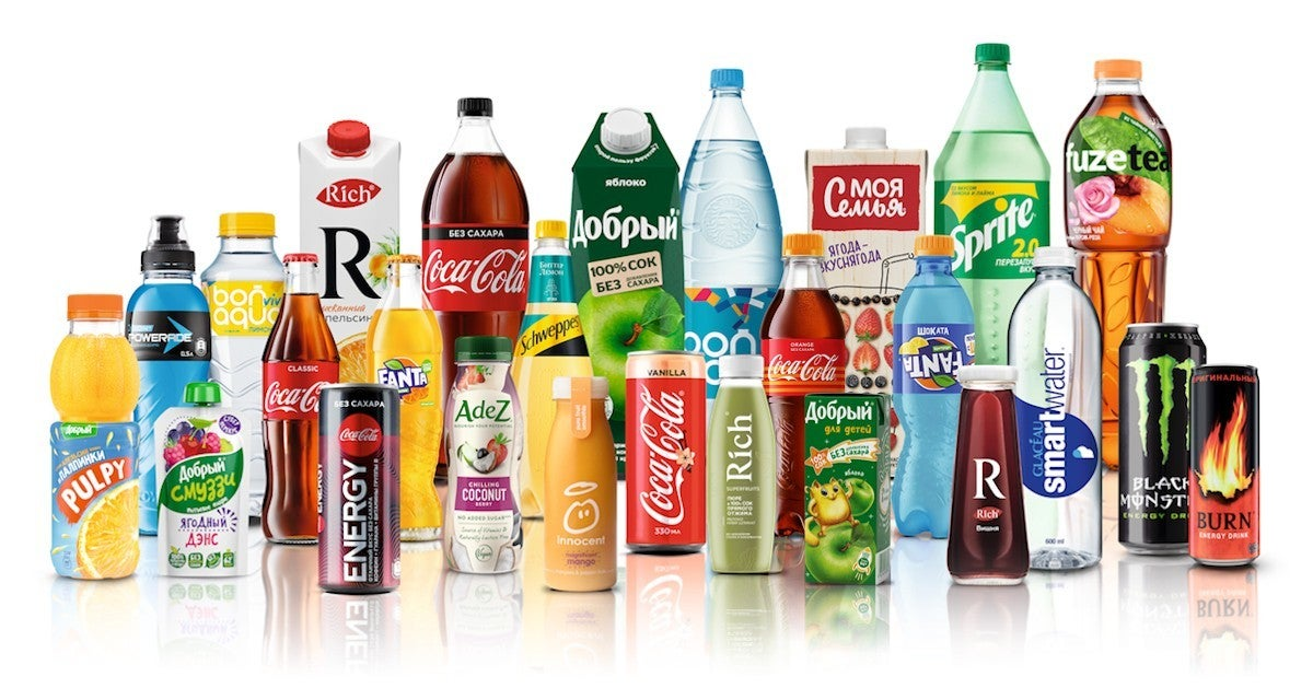 Coca Cola Closing Ending 200 Products Brands