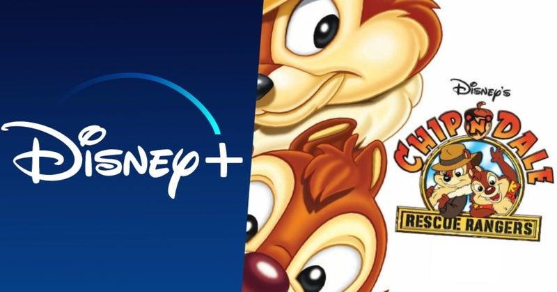 Disney Plus Chip n Dale Rescue Rangers COMICBOOKCOM