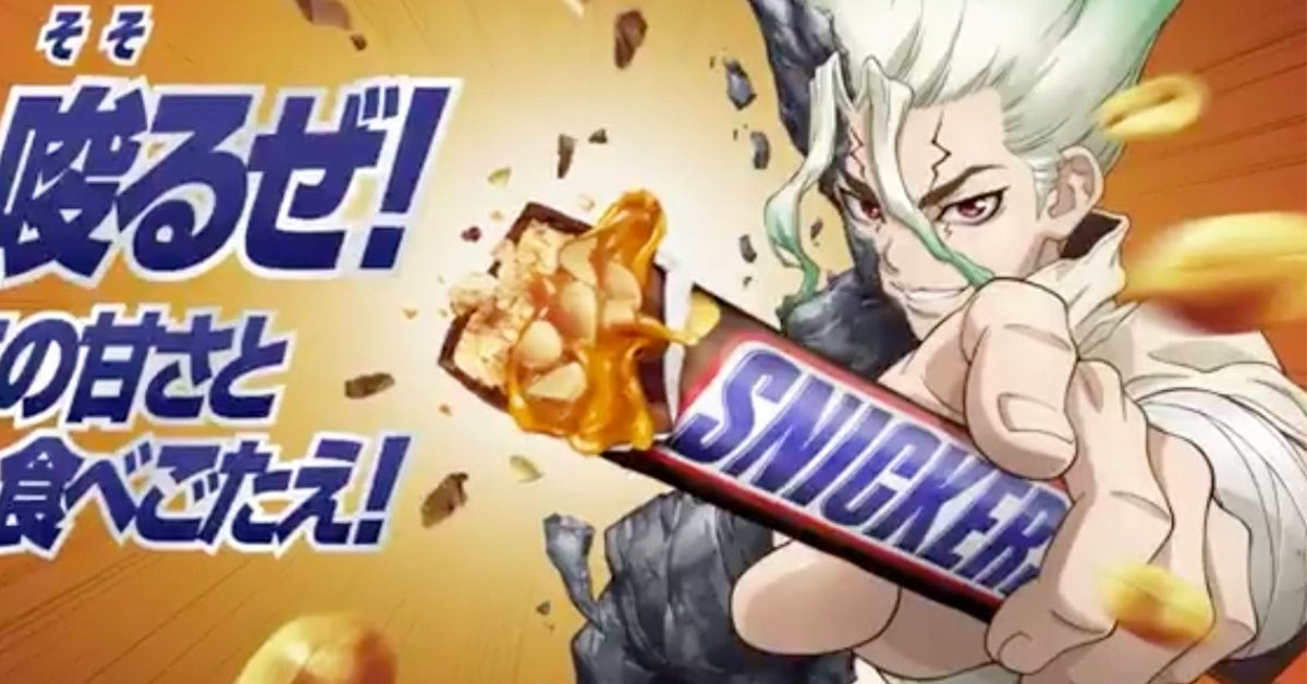 dr stone snickers
