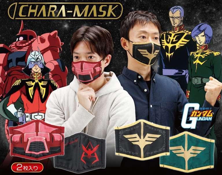 Gundam Masks