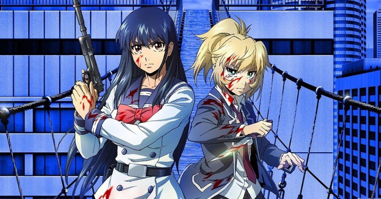 Manga - cover