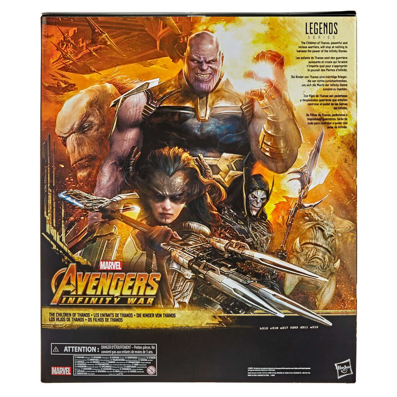 MARVEL LEGENDS SERIES 6-INCH-SCALE THE CHILDREN OF THANOS Figure 5-Pack -pckging