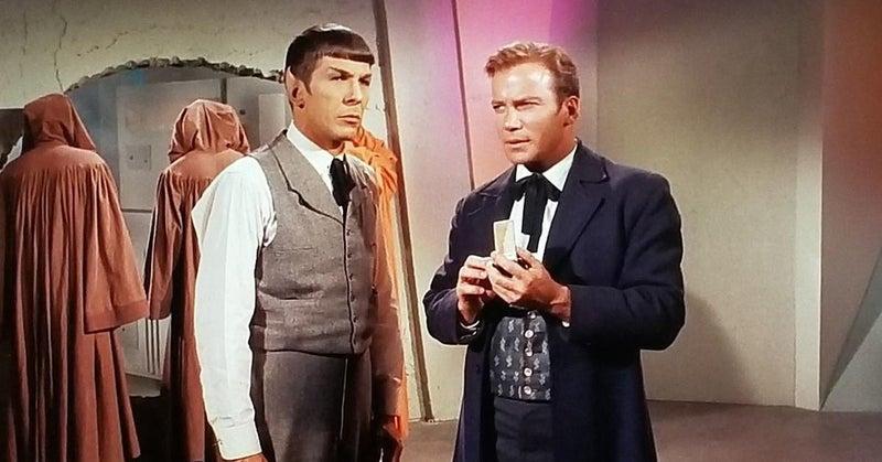 Star Trek The Return of the Archons Spock Kirk