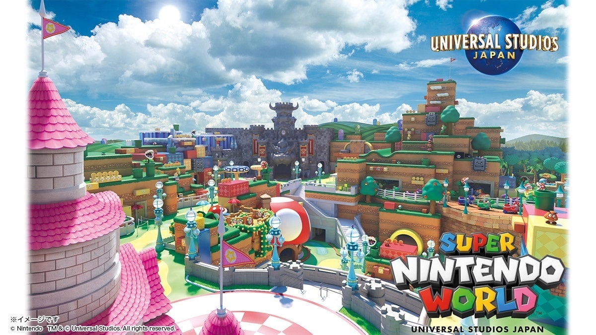 usj super nintendo world new cropped hed