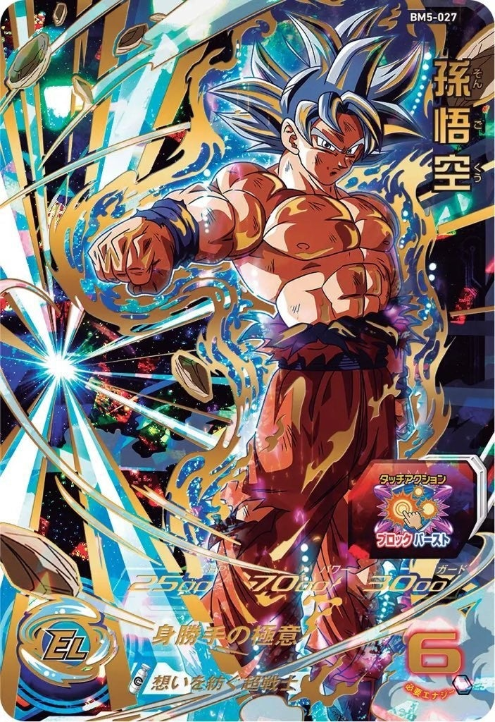 Dragon Ball Goku Ultra Insitnct Artwork Heroes Anime