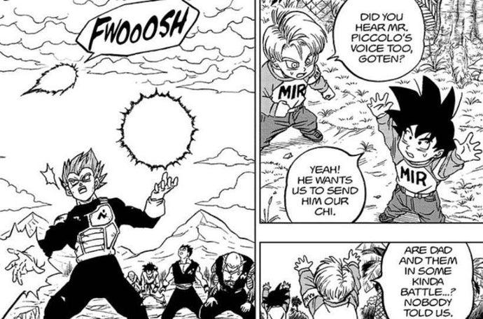 Dragon Ball Super Goten Trunks