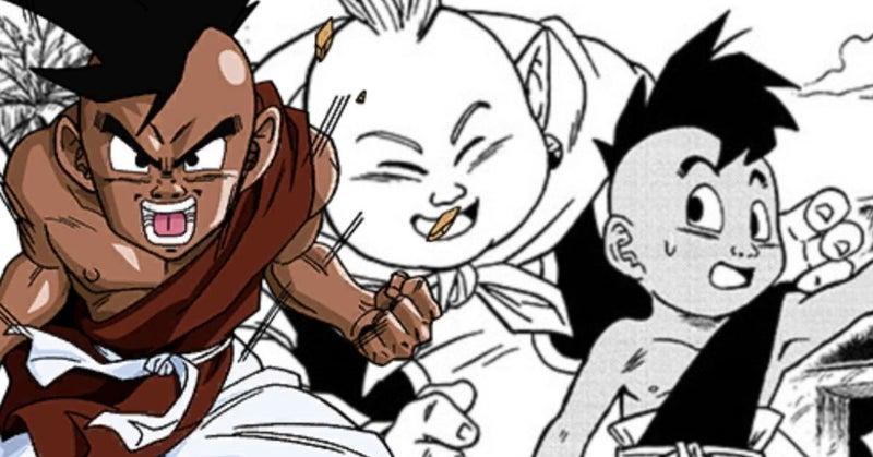 Dragon Ball Super Uub God Ki Theory Confirmed Spoilers Manga