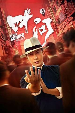 ip_man_kung_fu_master_default