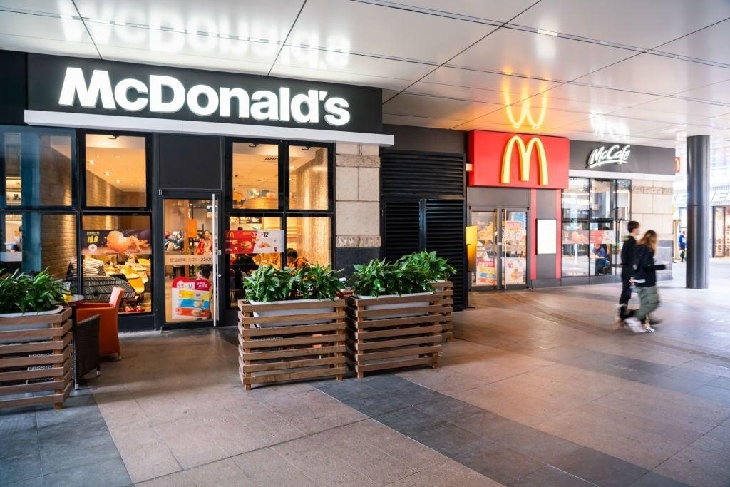 mcdonald's mall