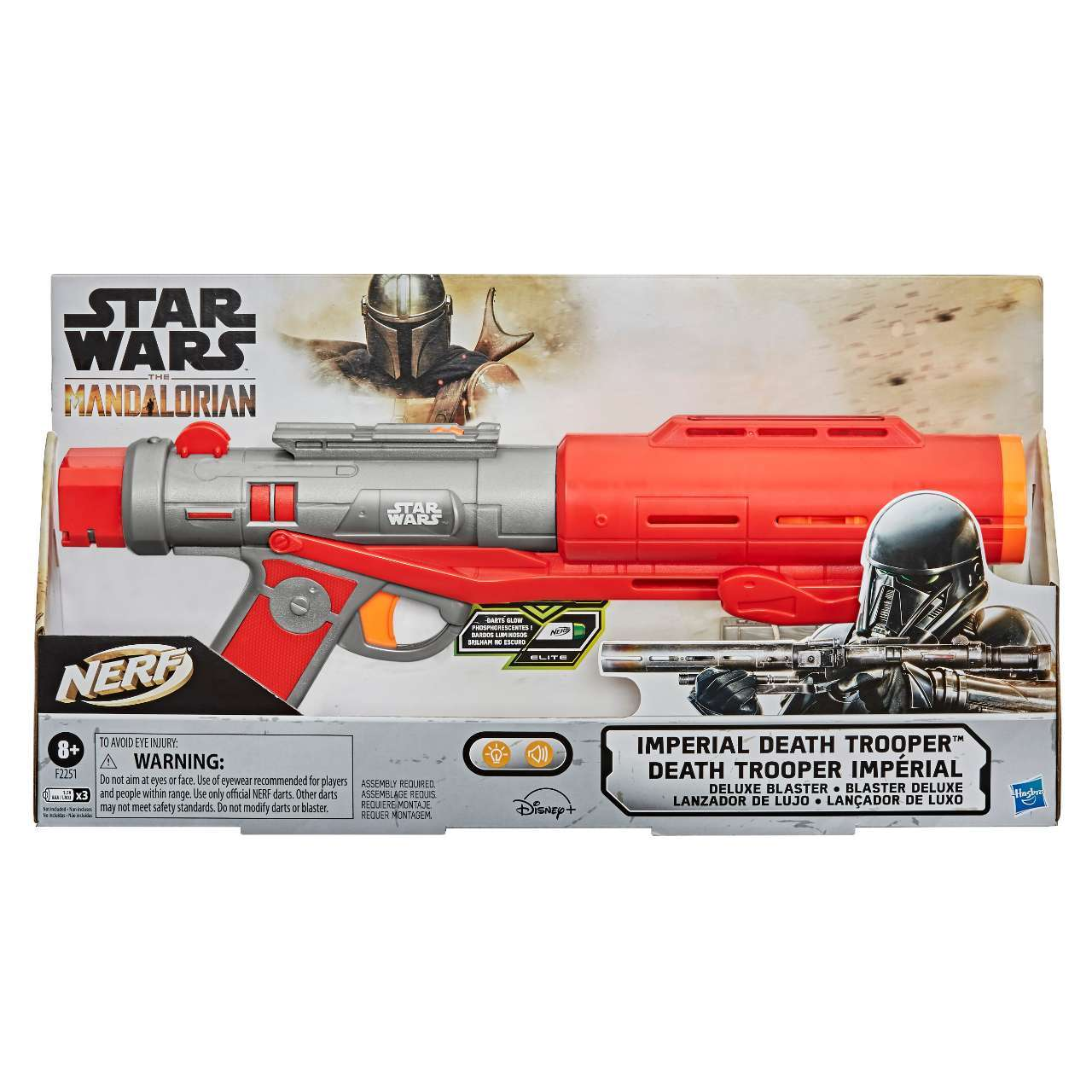 NERF STAR WARS IMPERIAL DEATH TROOPER Blaster - in pck