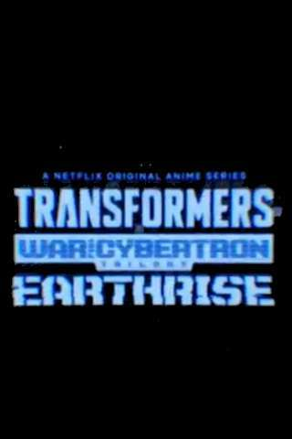 transformers_war_for_cybertron_earthrise_default