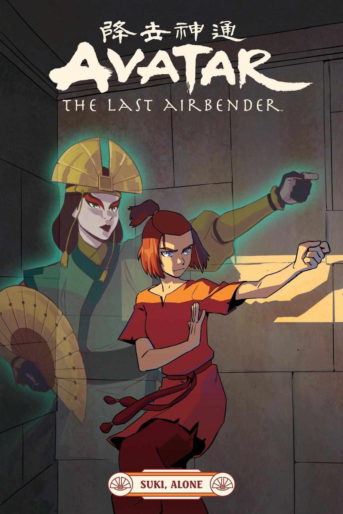 Avatar The Last Airbender Suki Alone OGN
