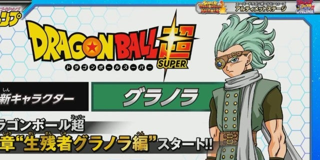 Dragon ball Super Granola Color