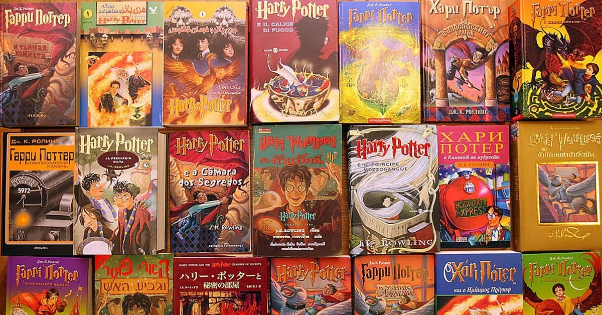 first edition harry potter getty images