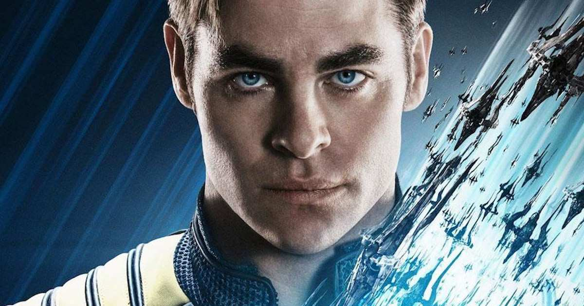Star Trek Captain Krik Chris Pine
