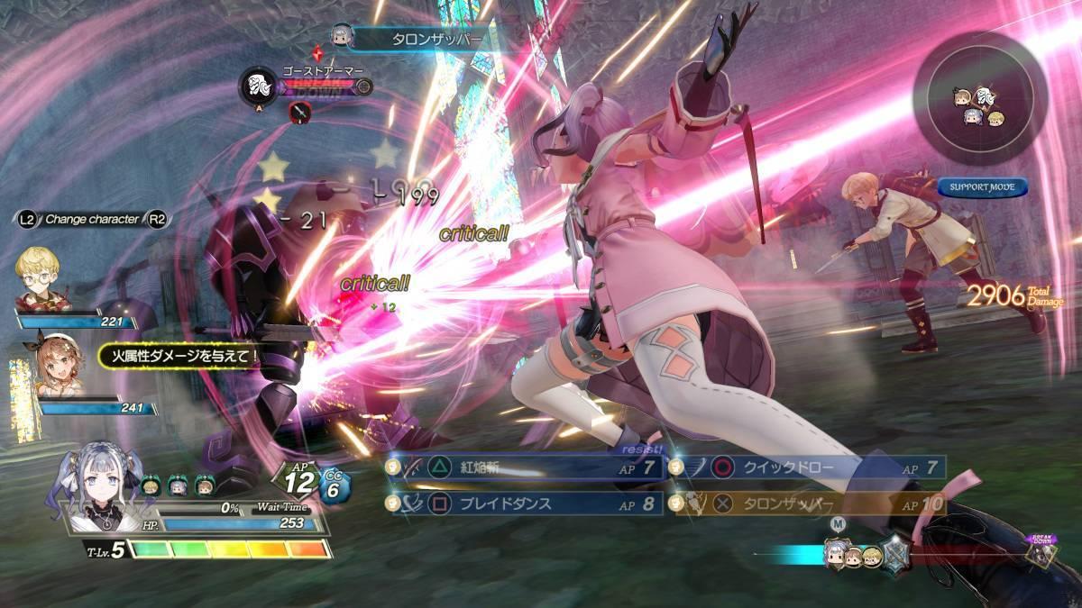 Atelier Ryza 2 Combat