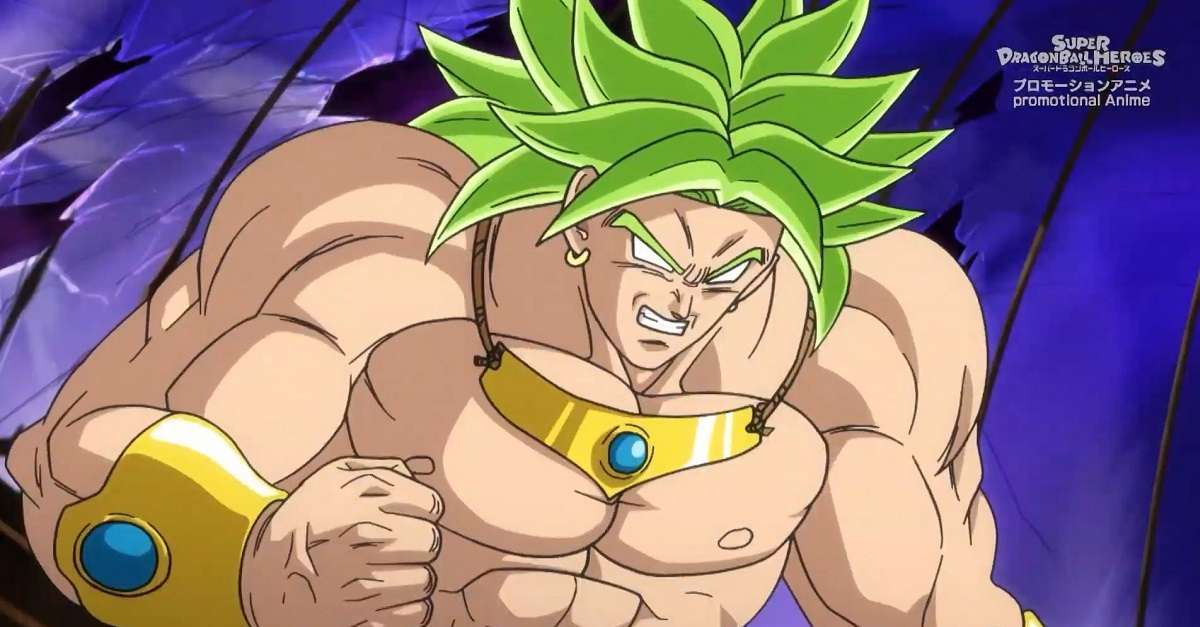 Dragon Ball Broly