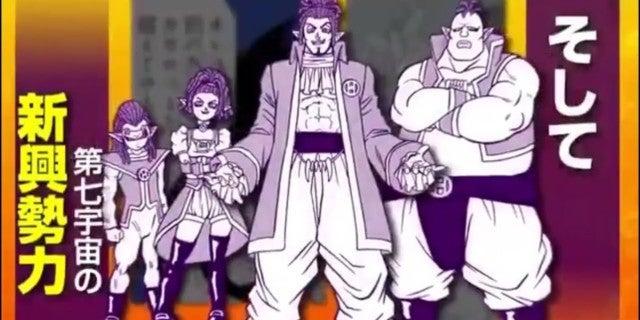 Dragon Ball Super Granola Arc New Preview Trailer Villain Gang