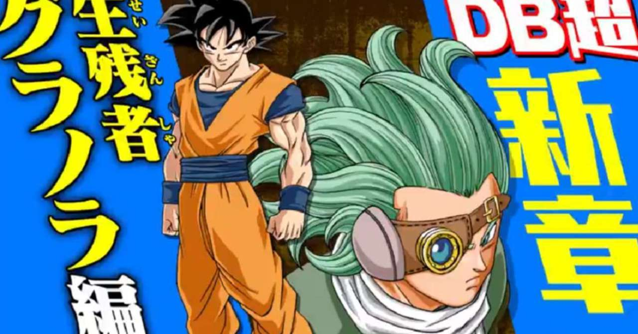 Dragon Ball Super Hints At Warrior Stronger Than Goku In New Arc