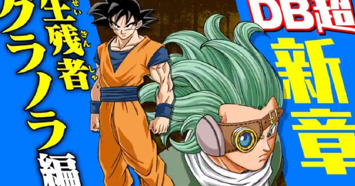 Dragon Ball Super Warrior