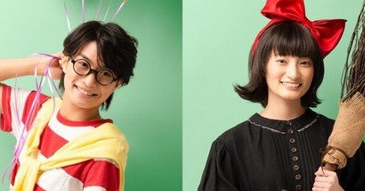 Kiki's Delivery Service Play Debuts First Live-Action Posters