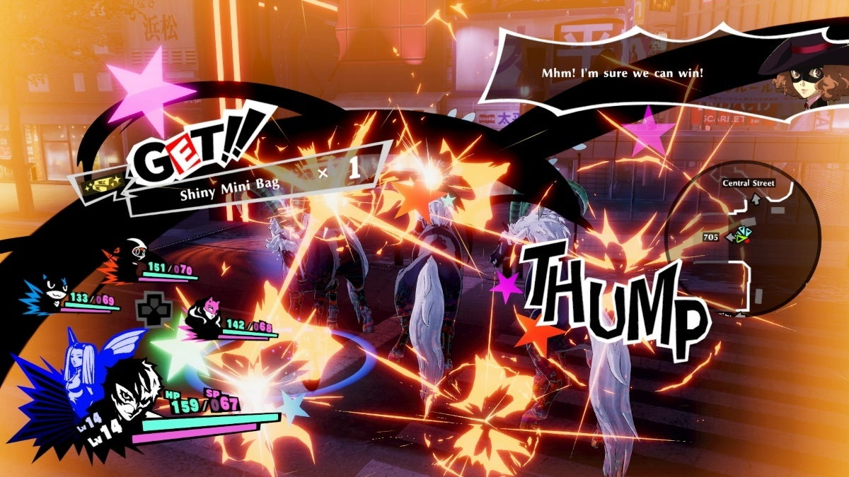 persona 5 strikers flashy frame