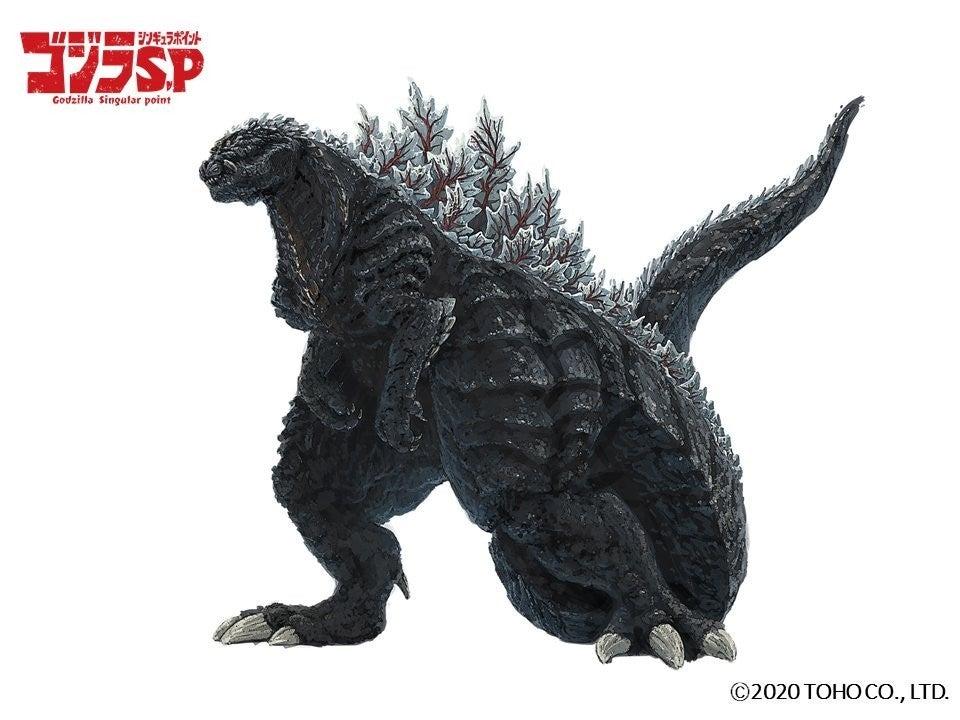 Risultato immagini per Godzilla Singular Point