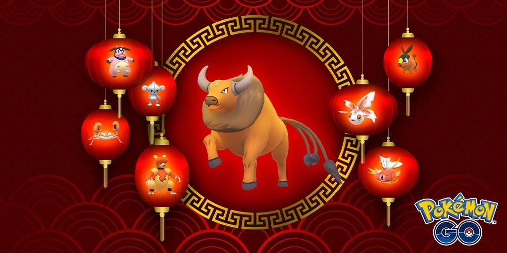 lunar new year pogo