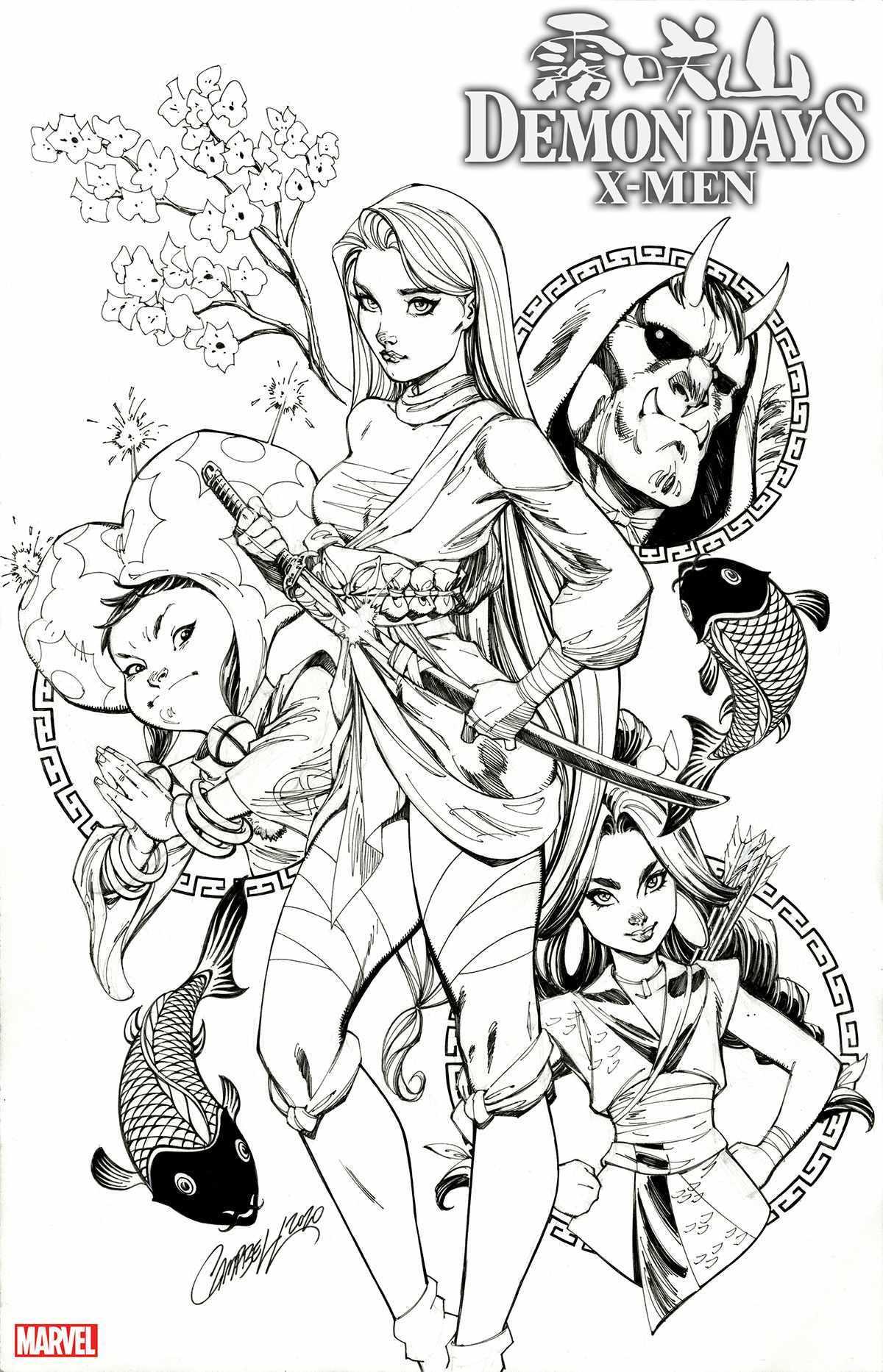 Demon-Days-X-Men-Variant-2nd-Printing-Cover