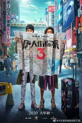 detective_chinatown_3_default