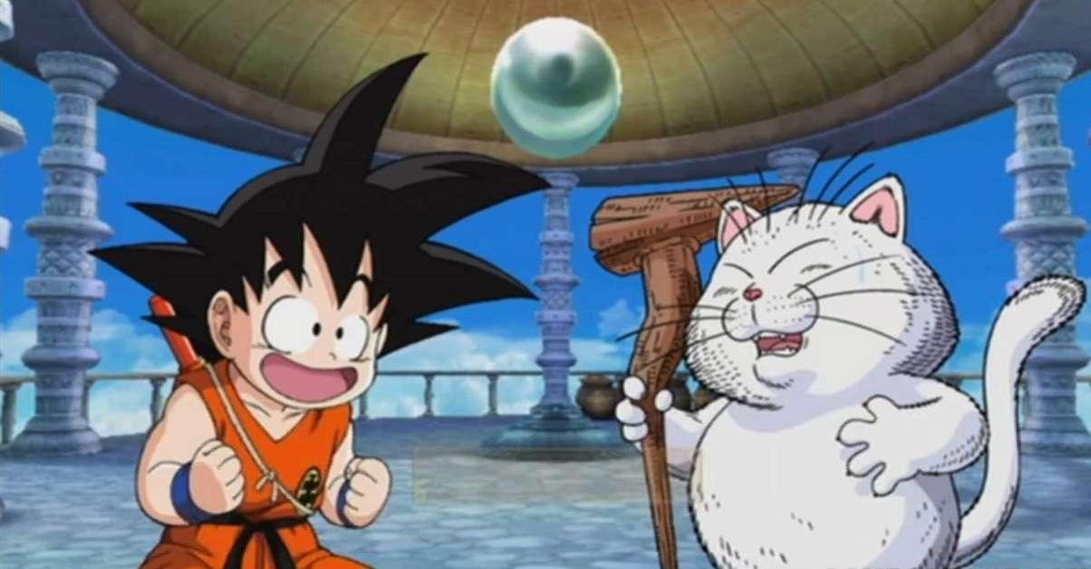 Dragon Ball Funko Funimation