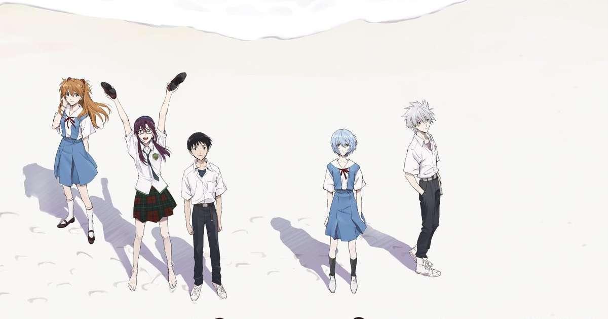 Evangelion New Poster