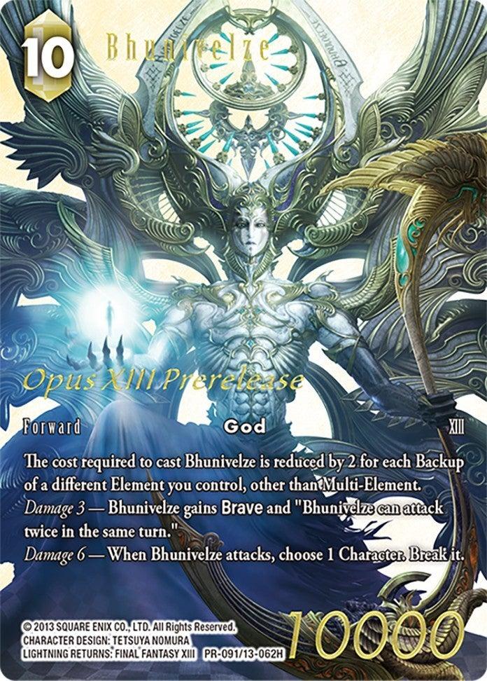 Final-Fantasy-TCG-Promo