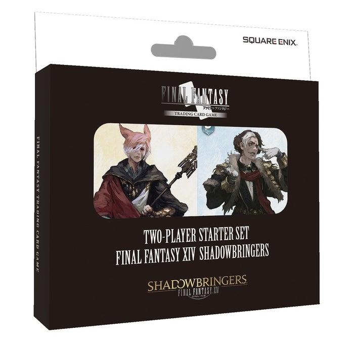 Final-Fantasy-TCG-Shadowbringers-Set