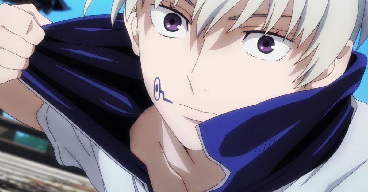 Jujutsu Kaisen Toge Inumaki Anime