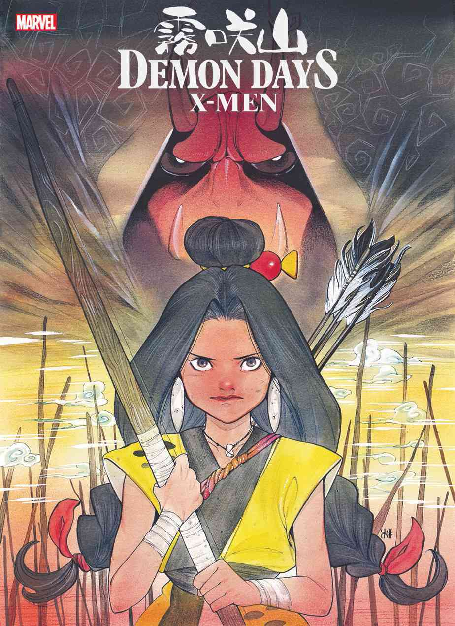 Marvel Demon Days X-Men Peach Momoko Second Printing