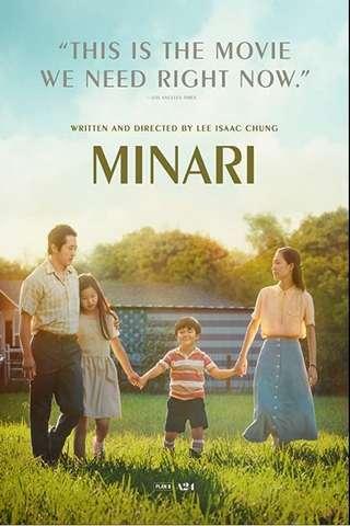 minari_default