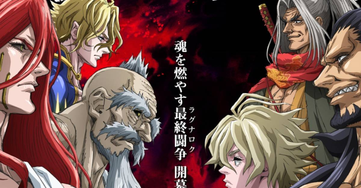 Record of Ragnarok 2021 Anime