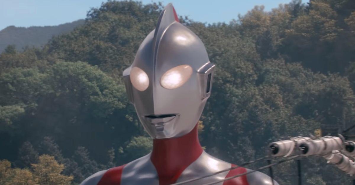 Shin Ultraman Release Date Delay
