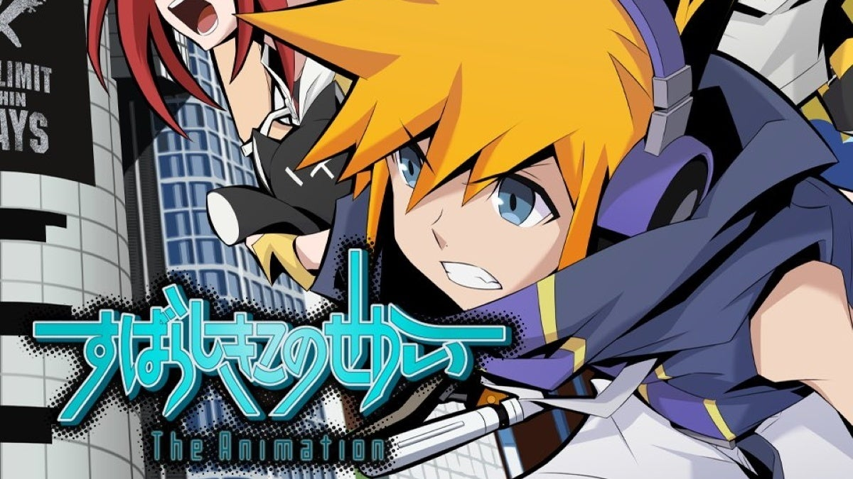 the world ends with you twewy anime new cropped hed