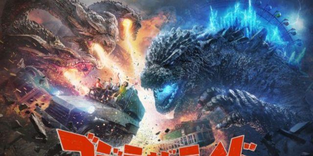 Godzilla the Ride Japan