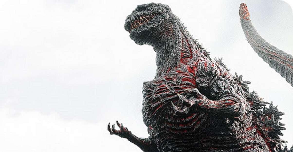 Godzilla Vending Machine