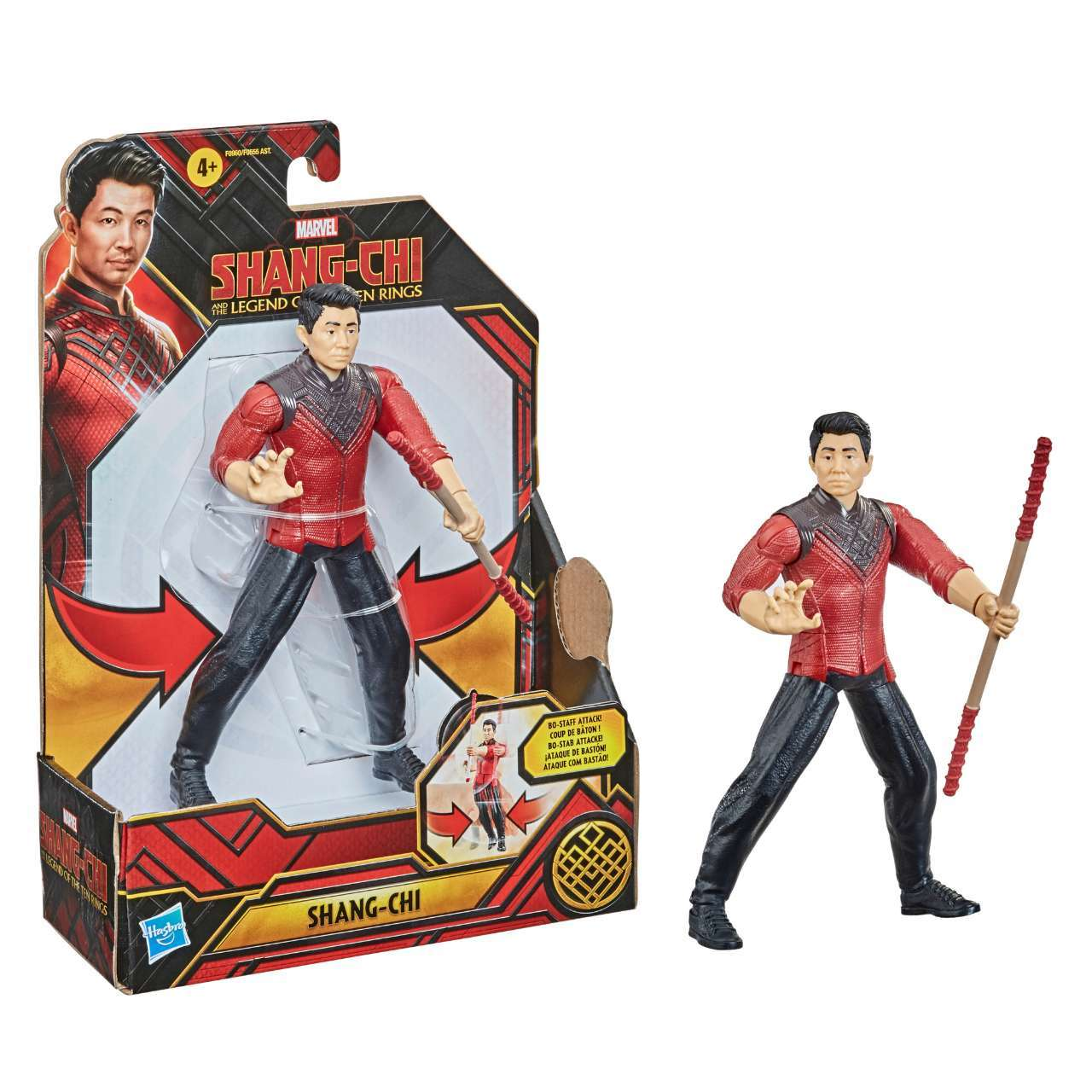 MARVEL SHANG-CHI AND THE LEGEND OF THE TEN RINGS 6-INCH SHANG-CHI Figure - oop (2)