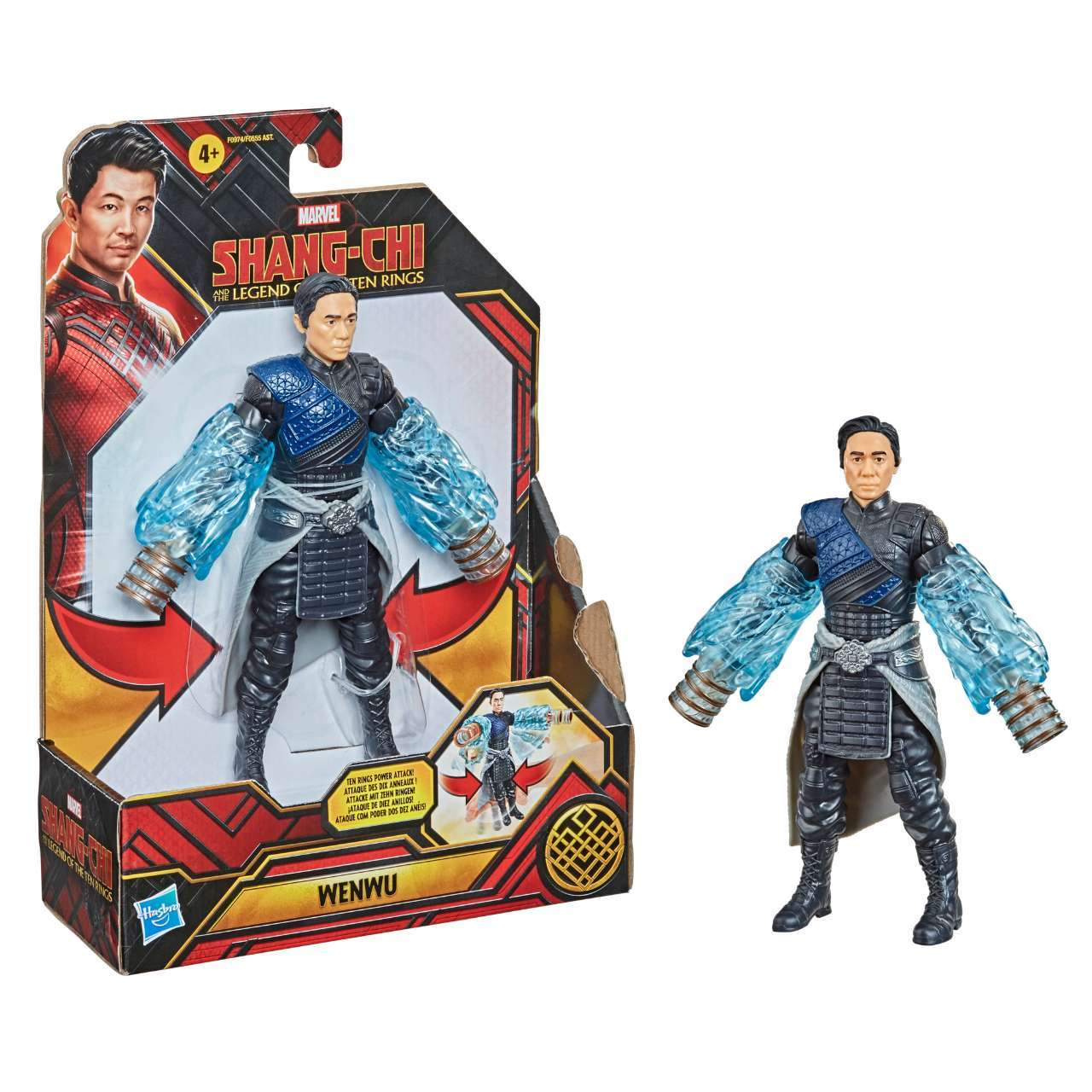 MARVEL SHANG-CHI AND THE LEGEND OF THE TEN RINGS 6-INCH WENWU Figure - oop (2)